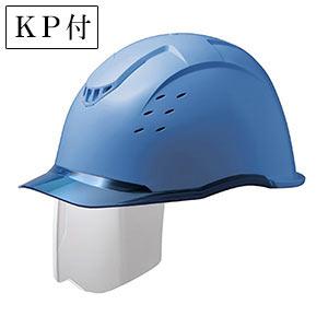 ヘルメット SC−13PCLVS RA KP コンドル ブルー/ブルー