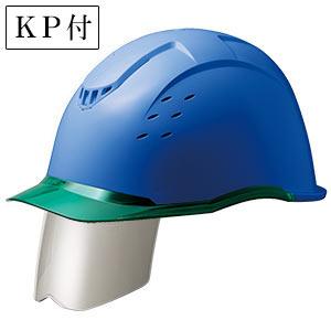 ヘルメット SC−13PCLVS RA KP コンドル ブルー/グリーン