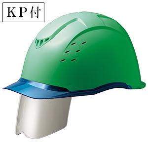 ヘルメット SC−13PCLVS RA KP コンドル グリーン/ブルー