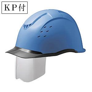 ヘルメット SC−13PCLVS RA KP コンドル ブルー/スモーク