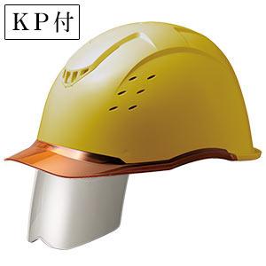 ヘルメット SC−13PCLVS RA KP コンドル イエロー/オレンジ