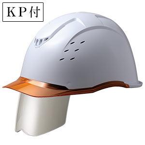 ヘルメット SC−13PCLVS RA KP コンドル ホワイト/オレンジ