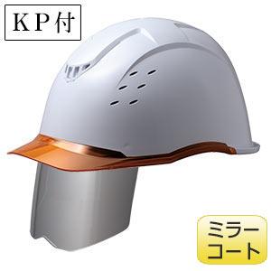 ヘルメット SC−13PCLVS M50 RA KP ホワイト/オレンジ