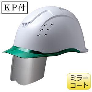 ヘルメット SC−13PCLVS M50 RA KP ホワイト/グリーン