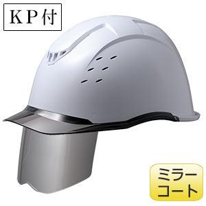 ヘルメット SC−13PCLVS M50 RA KP ホワイト/スモーク