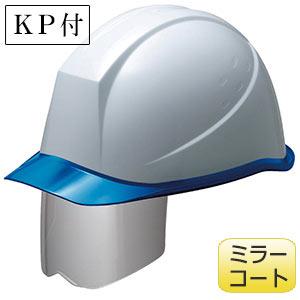 ヘルメット SC−11PCLS M50 RA KP ホワイト/ブルー