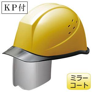 ヘルメット SC−11PCLVS M50 RA KP イエロー/スモーク