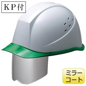 ヘルメット SC−11PCLVS M50 RA KP ホワイト/グリーン
