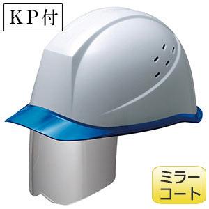 ヘルメット SC−11PCLVS M50 RA KP ホワイト/ブルー
