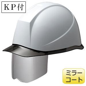 ヘルメット SC−12PCLS M50 RA KP ホワイト/スモーク
