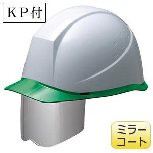 ヘルメット SC−12PCLS M50 RA KP ホワイト/グリーン