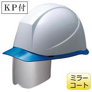 ヘルメット SC−12PCLS M50 RA KP ホワイト/ブルー