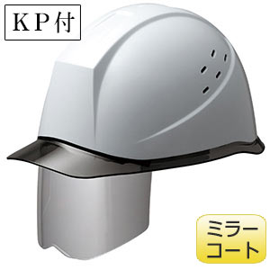 ヘルメット SC−12PCLVS M50 RA KP ホワイト/スモーク