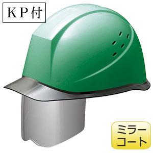 ヘルメット SC−12PCLVS M50 RA KP グリーン/スモーク