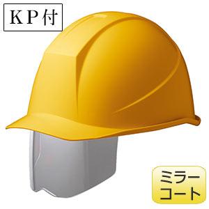 ヘルメット SC−11BS M50 RA KP イエロー