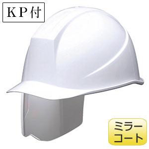 ヘルメット SC−11BS M50 RA KP スーパーホワイト