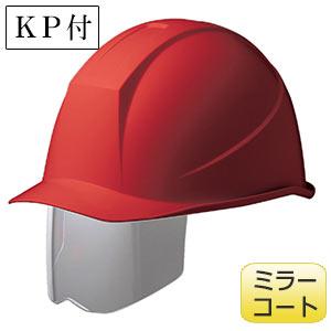 ヘルメット SC−11BS M50 RA KP レッド