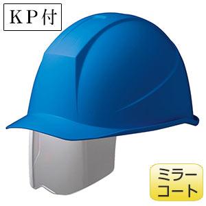 ヘルメット SC−11BS M50 RA KP ブルー