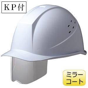 ヘルメット SC−11BVS M50 RA KP スーパーホワイト
