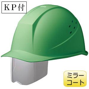 ヘルメット SC−11BVS M50 RA KP モスグリーン