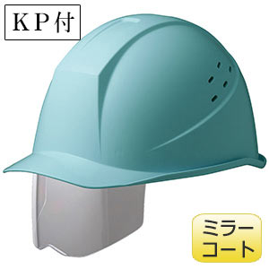 ヘルメット SC−11BVS M50 RA KP スカイブルー