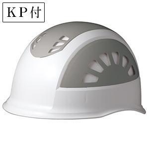 ヘルメット SC−17BV RA KP ホワイト/グレー