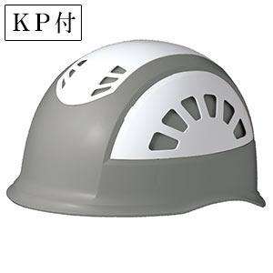 ヘルメット SC−17BV RA KP グレー/ホワイト