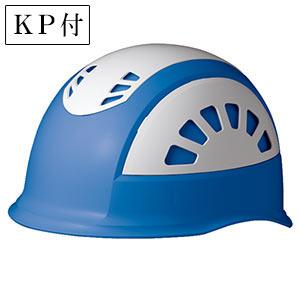 ヘルメット SC−17BV RA KP ブルー/ホワイト