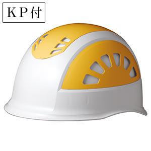 ヘルメット SC−17BV RA KP ホワイト/イエロー