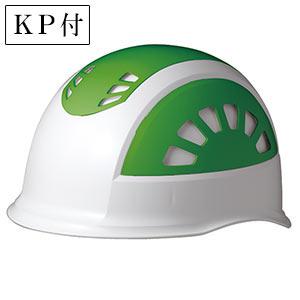 ヘルメット SC−17BV RA KP ホワイト/グリーン