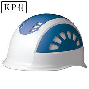 ヘルメット SC−17BV RA KP ホワイト/ブルー