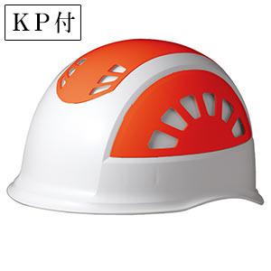 ヘルメット SC−17BV RA KP ホワイト/オレンジ