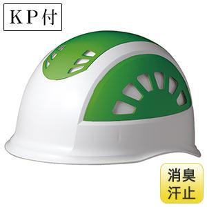 ヘルメット SC−17BV RA NS KP ホワイト/グリーン 消臭汗止