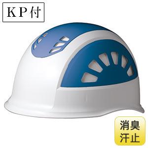 ヘルメット SC−17BV RA NS KP ホワイト/ブルー 消臭汗止