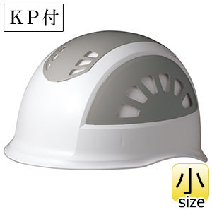 ヘルメット 小サイズ SC−17BV RAS KP ホワイト/グレー