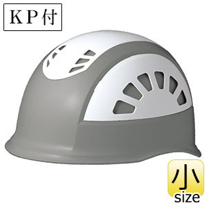 ヘルメット 小サイズ SC−17BV RAS KP グレー/ホワイト