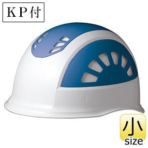 ヘルメット 小サイズ SC−17BV RAS KP ホワイト/ブルー