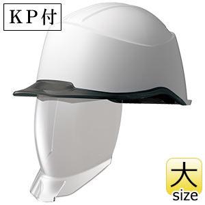ヘルメット 特大サイズ SC−15PCLXLS RA KP ホワイト/スモーク