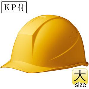 ヘルメット 特大サイズ SC−11BLLT RA KP イエロー
