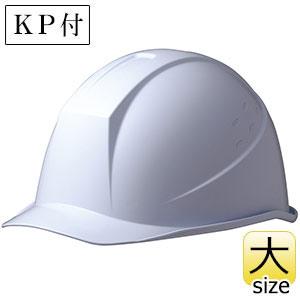 ヘルメット 特大サイズ SC−11BLLT RA KP ホワイト