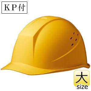 ヘルメット 特大サイズ SC−11BVLLT RA KP イエロー