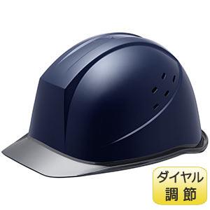 ヘルメット SC−11PCLV DR ネイビー/スモーク