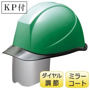 ヘルメット SC−11PCLS M50 DR KP グリーン/スモーク