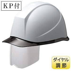 ヘルメット SC−11PCLS DR KP ホワイト/スモーク