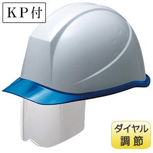 ヘルメット SC−11PCLS DR KP ホワイト/ブルー