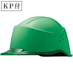 ヘルメット SC−15PCLNV RA2 KP 侍 グリーン/グリーン