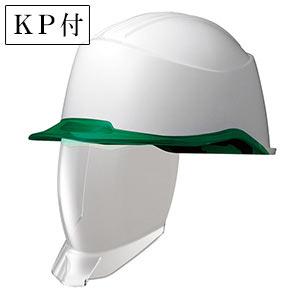 ヘルメット SC−15PCLNS RA2 KP 侍 ホワイト/グリーン
