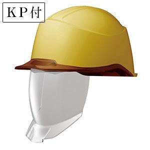 ヘルメット SC−15PCLNS RA2 KP 侍 イエロー/ブラウン