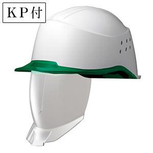 ヘルメット SC−15PCLNVS RA2 KP 侍 ホワイト/グリーン