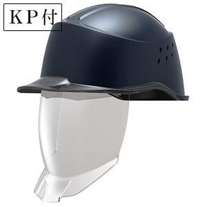 ヘルメット SC−15PCLNVS RA2 KP 侍 ネイビー/スモーク